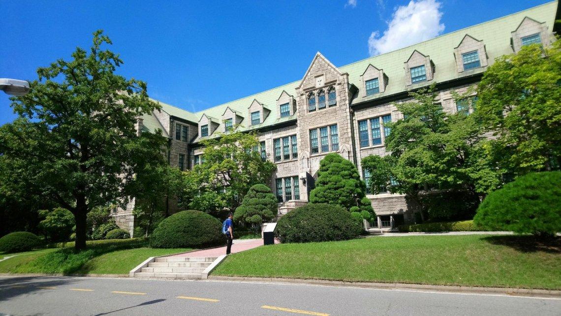 Ewha Womans University in Seoul