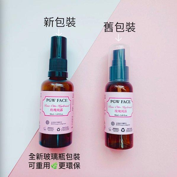PGW | 玫瑰純露 50ml | 香港電視 HKTVmall 網上購物