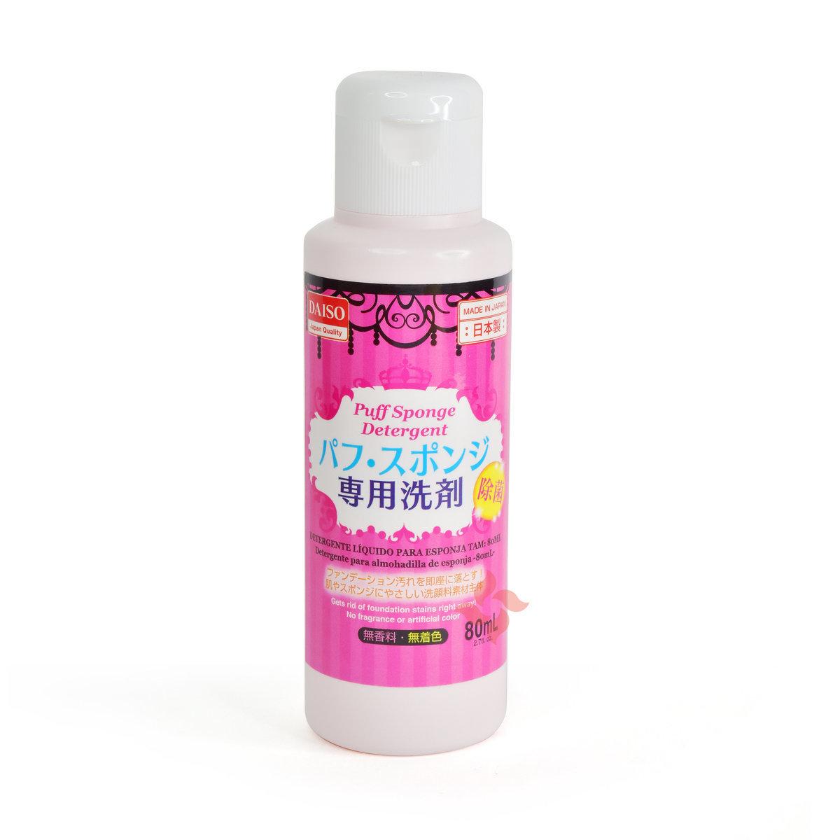 Daiso   大創 粉撲海綿專用清洗液 80ml (平行進口)   香港電視 HKTVmall 網上購物