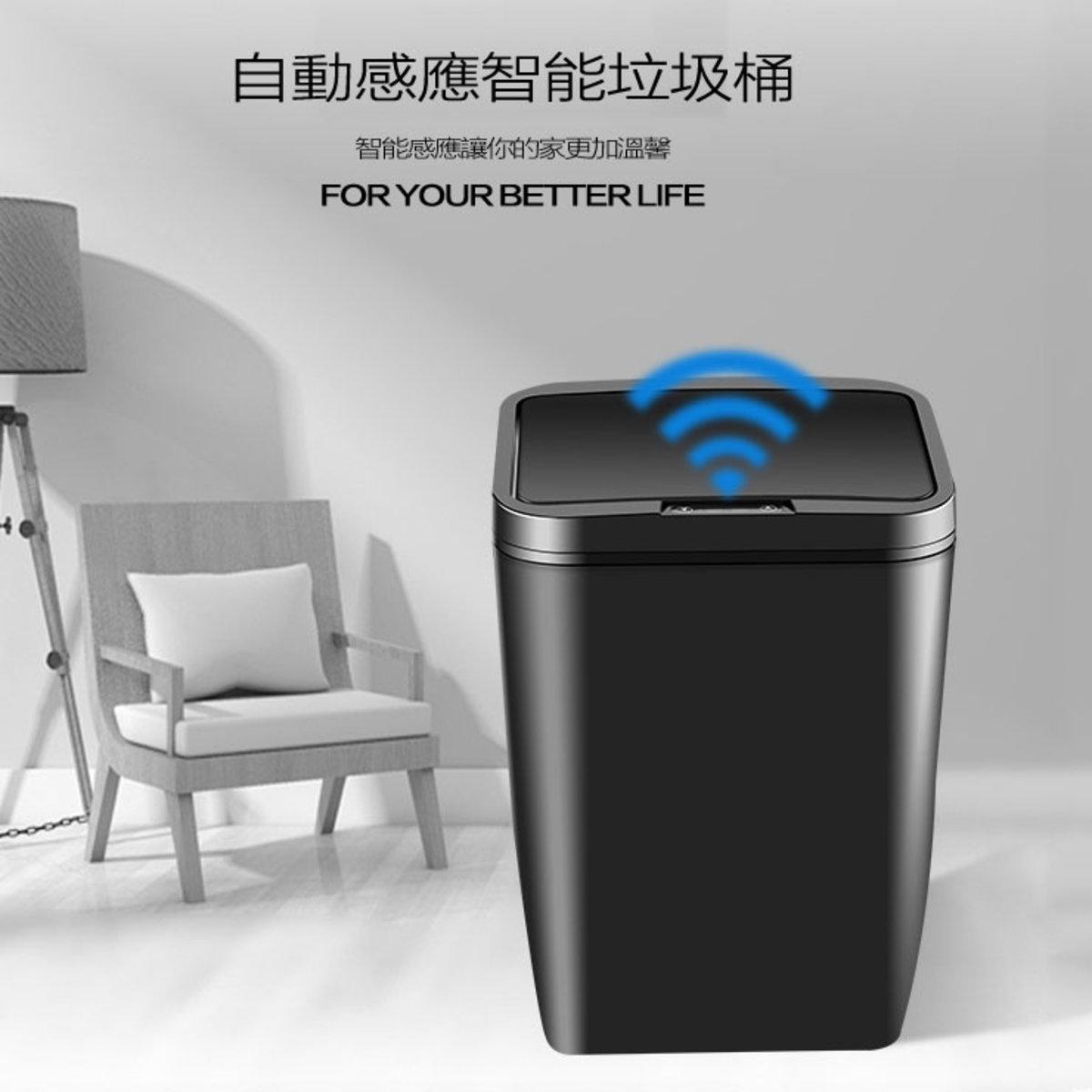 Intelligent | 智能感應垃圾桶 - USB充電版 | 香港電視 HKTVmall 網上購物