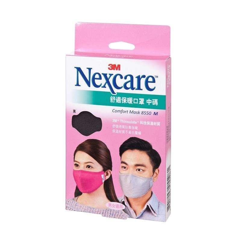 Nexcare™ | Nexcare 舒適口罩黑色 | 香港電視 HKTVmall 網上購物