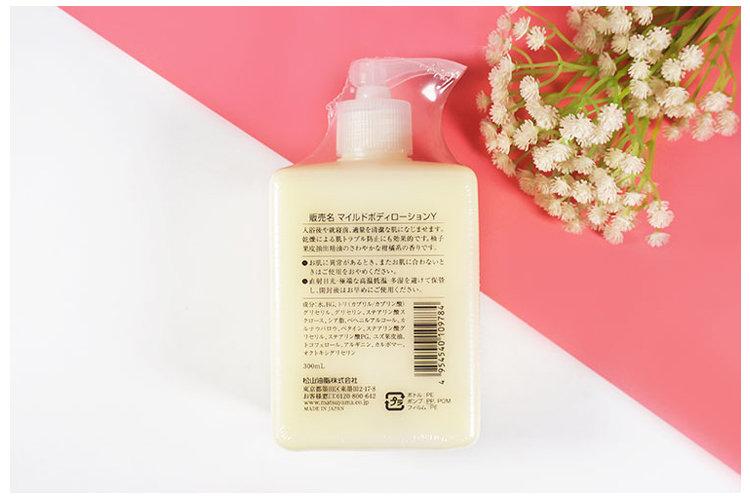 松屋 | 松山油脂天然柚子精華滋潤保濕防乾燥身體乳液300ml | 香港 ...