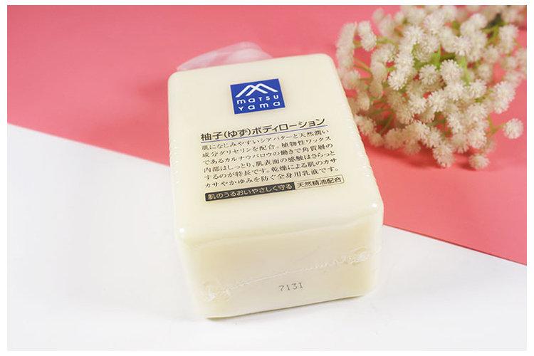 松屋   松山油脂天然柚子精華滋潤保濕防乾燥身體乳液300ml   香港電視 HKTVmall 網上購物