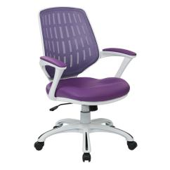 Lilac Office Chair Vintage Butterfly Covers Ave Six Calvin White Frame With Purple Mesh Fabric And Arms