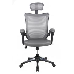 Office Chair High Back Repair Outdoor Chairs Techni Mobili Gray Mesh Executive With Headrest