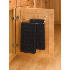 Kitchen Towel Racks Where To Start When Remodeling A Holder Rack Chrome Inside Cabinet Door Mount Organizer Details Conveniently Store Dish Towels