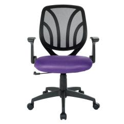Purple Task Chair Mens Valet Stand Work Smart Mesh Screen Back With Flip Arms And Silver Accents