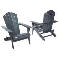 Kids Adirondack Chair And Table Set With Umbrella Folding For Less Chairs Patio The Home Depot Graphite Outdoor 2 Pack