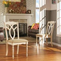 Antique White Dining Chairs Retro Rocking Chair Homesullivan Rosemont Wood Set Of 2 Internet 206375291