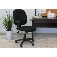 Office Chair With Adjustable Arms Restaurant High Cover Boss Black Fabric Task B495 Bk The Home