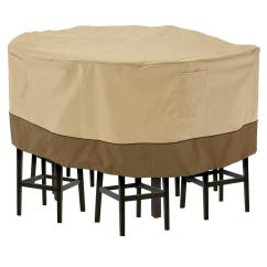 Function Accessories Chair Covers Swing Holder Classic Veranda Large Tall Round Patio Table And 8 Chairs Set Cover