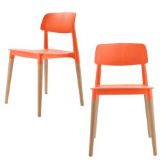 Orange Side Chair Balans Kneeling Cozyblock Bel Series Modern Accent Dining With Beech Wood Leg Set Of 2 Ora The Home Depot