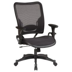 Office Star Chairs Chair Not Staying Up Space Seating Black Airgrid Back 6216 The Home Depot