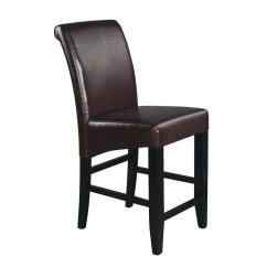 Leather Pub Chair Sofa And Company Ospdesigns Parsons 24 In Espresso Cushioned Bar Stool Met8624es