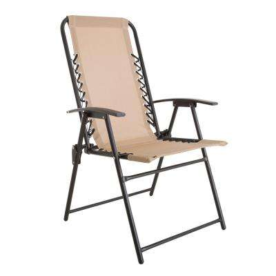 lawn chairs home depot summit trophy chair review beige tan armchair free shipping patio in