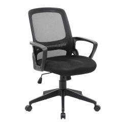 Mesh Task Chair Gaiam Exercise Ball Reviews Black B6456 Bk The Home Depot
