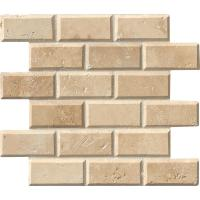 MS International Tuscany Ivory 12 in. x 12 in. x 10 mm ...