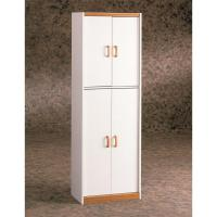 Ameriwood 4-Door Storage Pantry in White-4506 - The Home Depot