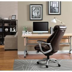 Lazboy Office Chair Mickey Mouse Table And Set La Z Boy Cantania Coffee Brown Bonded Leather Executive