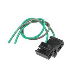 brake light switch connector [ 1000 x 1000 Pixel ]