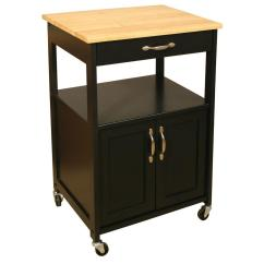Kitchen Microwave Cart Refinishing A Sink Catskill Craftsmen Black With Storage 80696 The Home