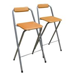 Folding Bar Stool Chairs Chair Covers And Table Linens Silverstone 28 5 In Silver Set Of 2 F 4009 Internet 202977683
