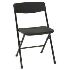 Folding Table And Chair Set Covers For Ikea Nils Cosco Black Of 4 37825blk4e The Home Depot