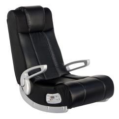 Home Depot Lawn Chairs Best Pc X Rocker Ii Black Vinyl Wireless Audio Rocking Chair-5127301 - The