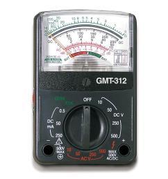 gardner bender 5 function 12 range analog multimeter [ 1000 x 1000 Pixel ]