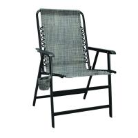 Caravan Sports Grey XL Suspension Patio Chair-80012100120 ...