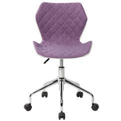 Purple Task Chair Zero Gravity Lounge With Canopy Techni Mobili Modern Height Adjutable Office Rta