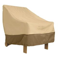 Adirondack Chair Covers Home Depot Mickey Mouse Clubhouse Bean Bag Classic Accessories Veranda Patio Cover 71932 The