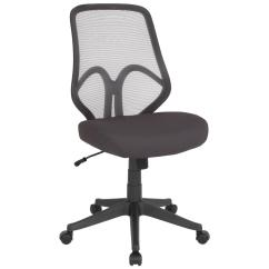 Comfortable Home Office Chair Stackable Covers Australia Flash Furniture Dark Gray Mesh Desk Cga Go 239860 Da Hd