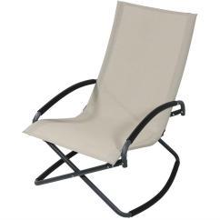 Steel Lounge Chair Antique Stroller High Sunnydaze Decor Beige Folding Outdoor Jon 084