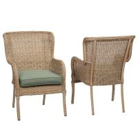 Hampton Bay Lemon Grove Stationary Wicker Outdoor Dining