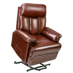 Power Lift Chair Stickley Rocking Merax Brown Pu Leather Recliner Pp036075daa The