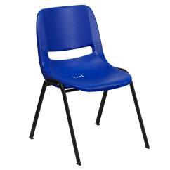 Chair Photo Frame Hd Leather Modernist Flash Furniture Navy Plastic Black Side Cga Rut 17508 Na