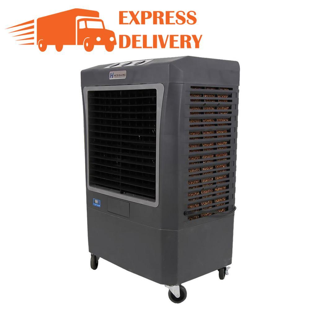 medium resolution of hessaire 3 100 cfm 3 speed portable evaporative cooler swamp cooler for 950 sq