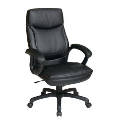 Black Leather Office Chair High Back Glitter Covers Work Smart Eco Executive Ec6582