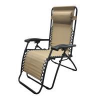 Caravan Sports Infinity Beige Zero Gravity Patio Chair ...