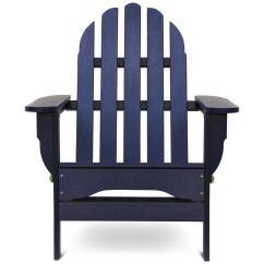 Beach Chairs Home Depot Chair Covers Kijiji Edmonton The Icon Navy Plastic Folding Adirondack