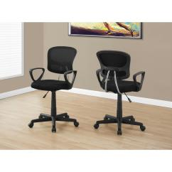 Kids Office Chairs Rolling Stool Chair Ikea Monarch Black Multi Position I 7260 The Home Depot