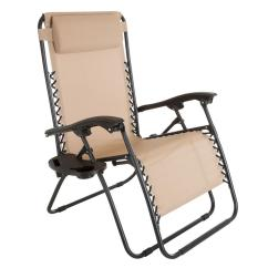 Anti Gravity Lawn Chair Extra Large Pure Garden Oversized Zero Patio In Beige M150114