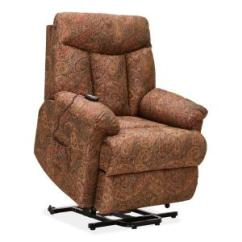 Power Recliner Chairs Reviews Chair Cover Rentals Nashville Prolounger Burgundy Red Wall Hugger Lift Reclining Rcl9 Paisley