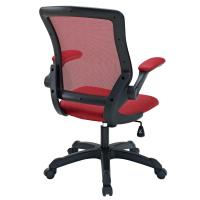 Executive Office Chair Computer Red Breathable Padded ...