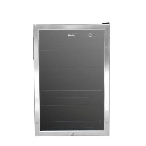 small resolution of 20 5 in 150 can beverage center in stainless steel