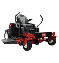 toro timecutter mx5050 50 in 24 5 hp fabricated deck v twin gas wiring diagram toro mercial lawn mowers toro zero turn lawn mowers [ 1000 x 1000 Pixel ]