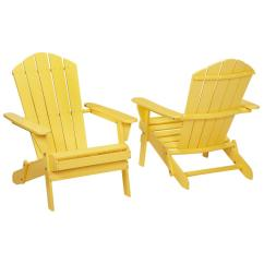 Yellow Adirondack Chairs Plastic Mickey Mouse Table And Canada Hampton Bay Buttercup Folding Outdoor Chair 2 Pack 1