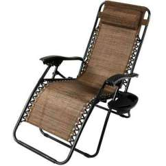 Beach Chairs Home Depot The Chair Salon Houston Brown Patio Zero Gravity Dark Sling Lawn With Pillow And Cup Holder