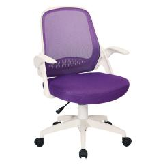 Lilac Office Chair Covers Knoxville Tn Ave Six Jackson Purple Mesh And White Frame With Flip Arms